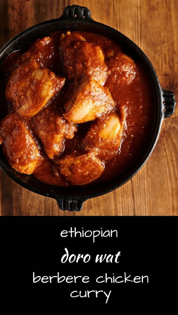 Loaded with berbere flavour, Ethiopian doro wat is a chicken curry you need to try.